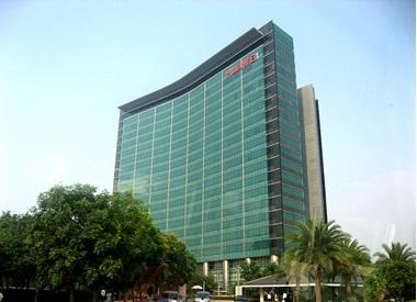 Huawei Main Office