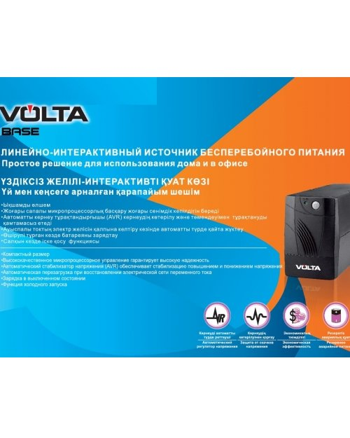 VOLTA Base 800 - фото 3