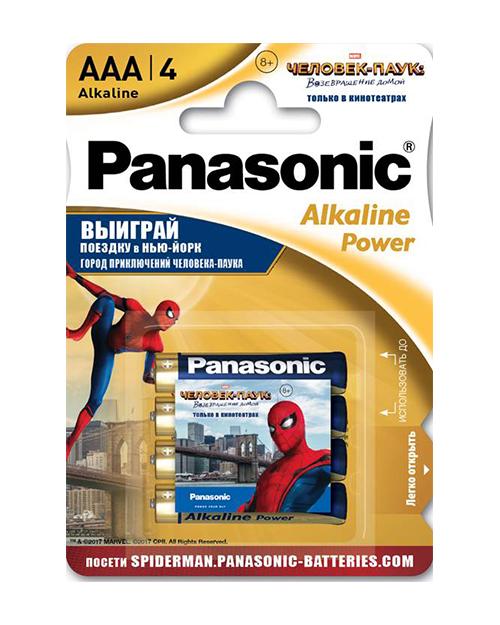 Батарейка щелочная PANASONIC Alkaline Power Promo pack AAA/4B - фото 1