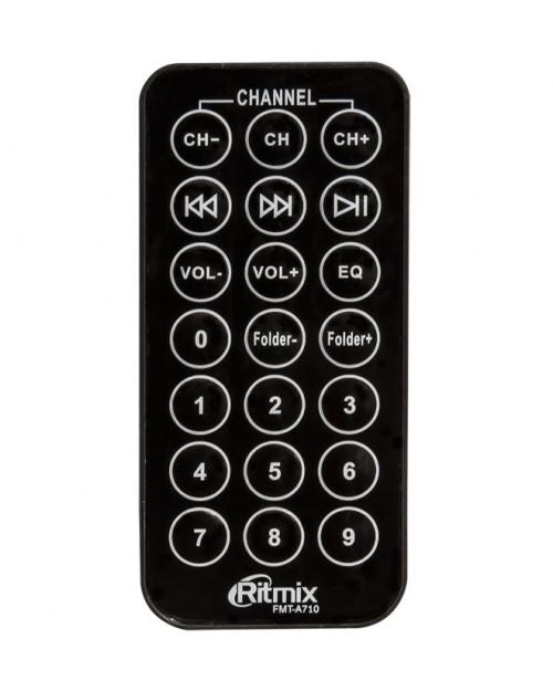 FM трансмиттер RITMIX FMT-A710 - фото 5