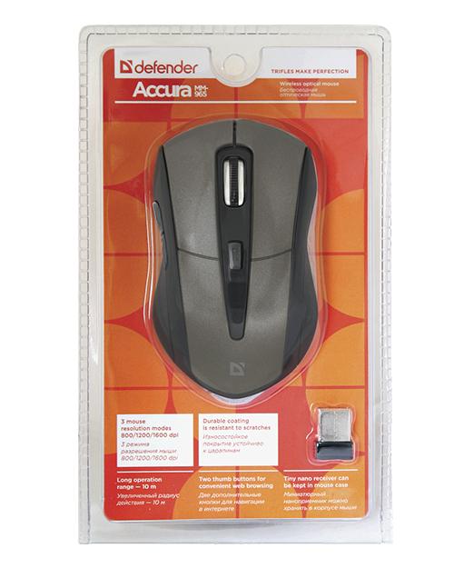 Беспроводная оптическая мышь Accura MM-965, коричневый, 800-1600dpi - фото 3