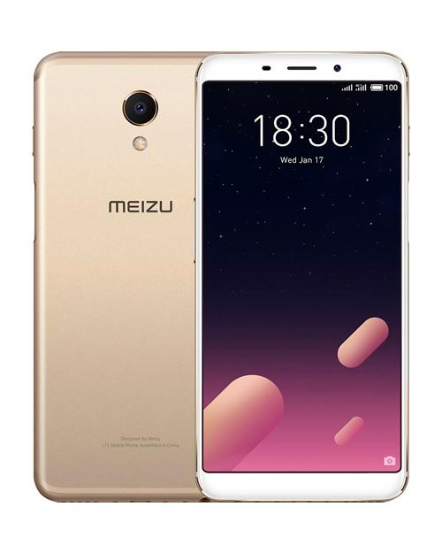 Смартфон Meizu M6s 3+64G Gold - фото 1