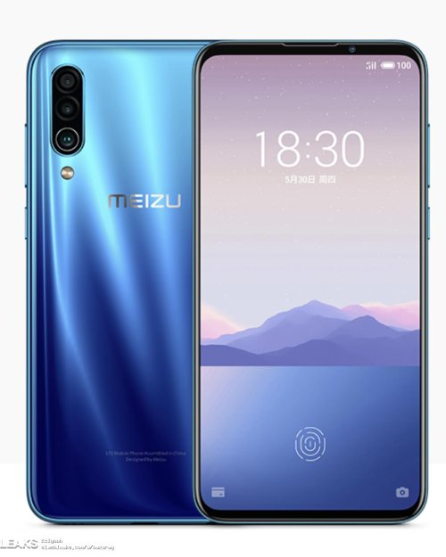 Смартфон Meizu 16XS 6+64G blue